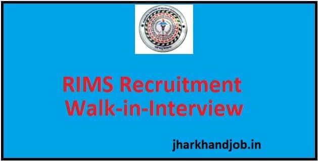 Rims Recruitment