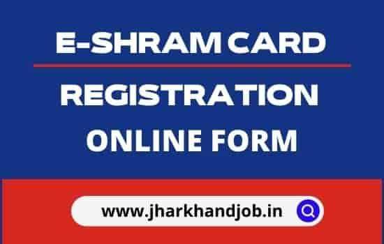 E-Shram Card Registration Online Form