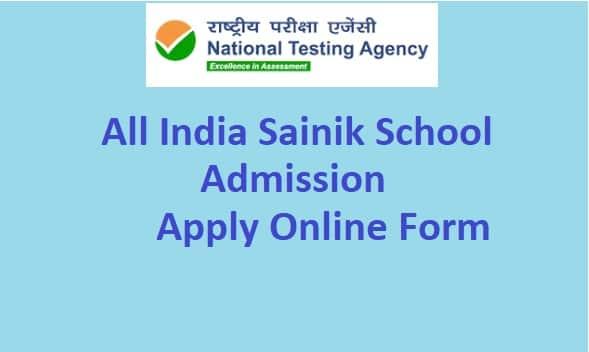 Sainik School Admission 2022-23