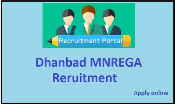 Dhanbad MNREGA Rercuitment
