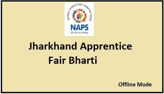 Jharkhand Apprentice Bharti 2021