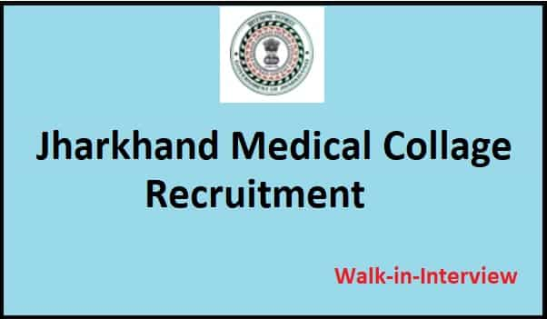 Jharkhand Medical Collage